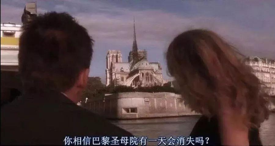 【巴黎圣母院突发大火】保护文物古建消防安全,是你我共同的的责任