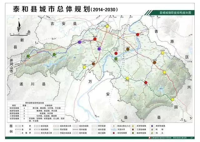 泰和县多少人口_泰和县地图