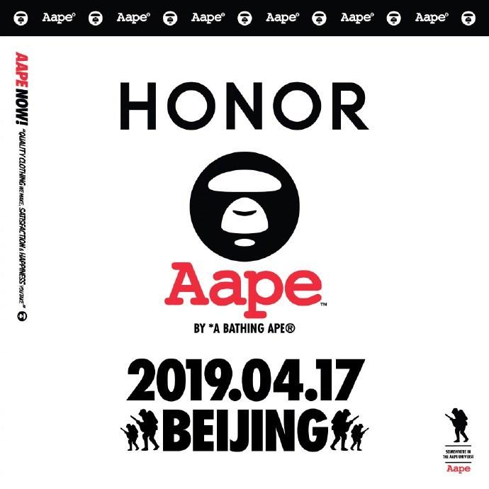 荣耀20i联名潮牌Aape:4月17日北京见_路线