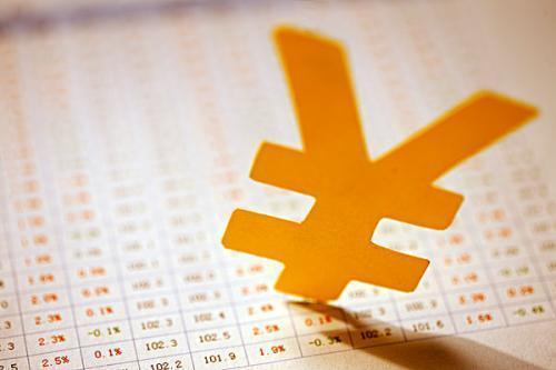热点 | 国资委:第四批混改试点名单已初步确定 在履行有关程序