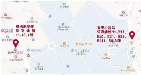 湖北省公务员招录笔试首设宜昌考区,这样去考点