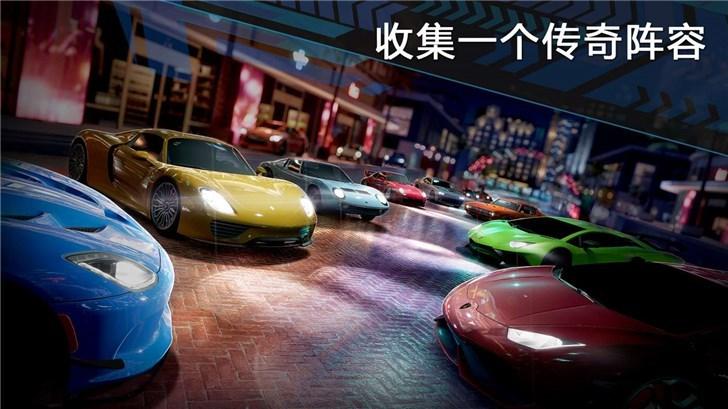 微软Windows 10游戏《极限竞速街头赛》免费下载