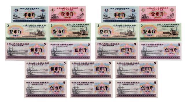 一种被称为是我国第二货币的票券,流通时间堪比纸币,你知道吗
