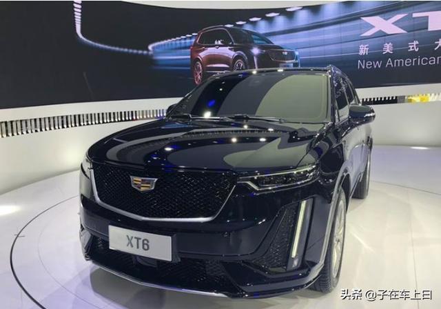"""【子曰2019上海车展】纯正""""美式"""",久违了凯迪拉克XT6"""