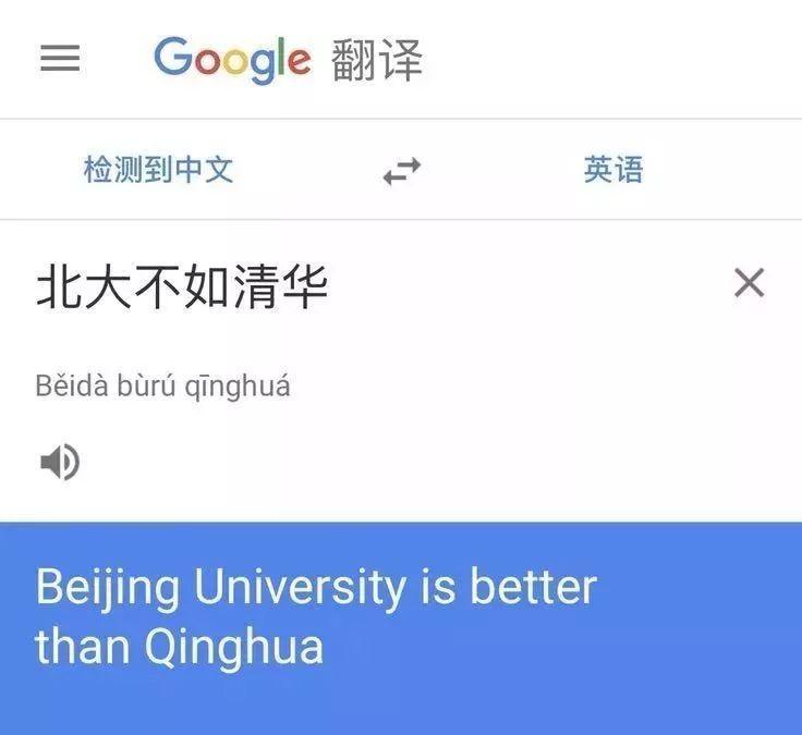 不识字也能翻译:谷歌AI直接用音频翻音频,不用先转文本_mirar