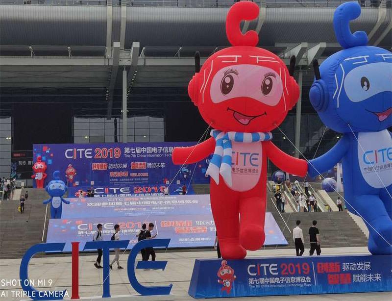 2019深圳国际电子展圆满落幕,广州微嵌工业平板电脑厂家永不止步