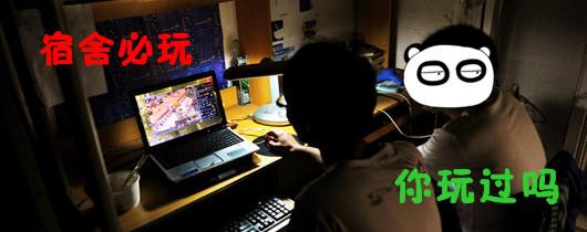 『变态版小游戏4399』『双人小游戏+火柴人』『策略在线美女小游戏』