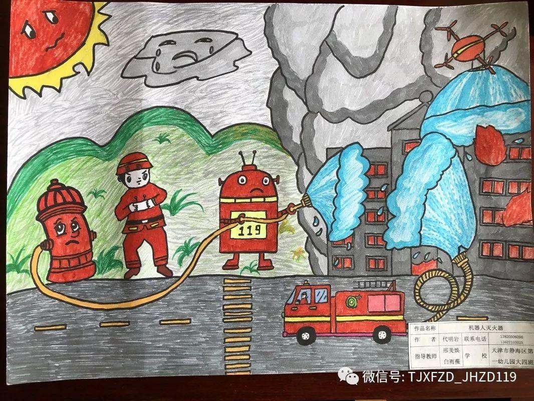 消防故事主题绘画作品