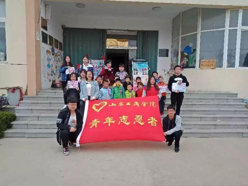我校青年志愿者走进烟台市党培德艺幼儿园进行消防知识普及活动