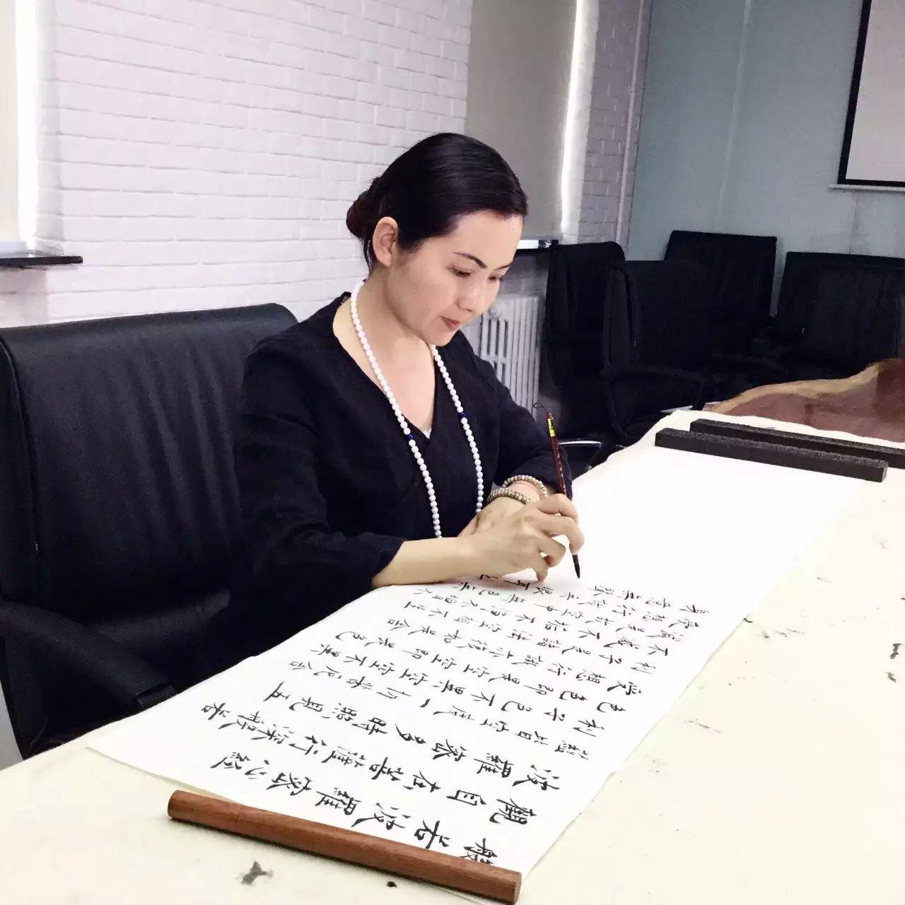 中华起名第一人董易姗姓名学