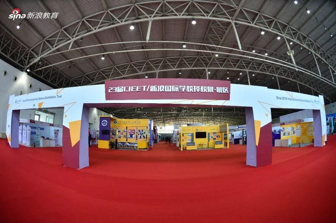 上海优质国际学校云集, 时间紧迫, 0元抢票