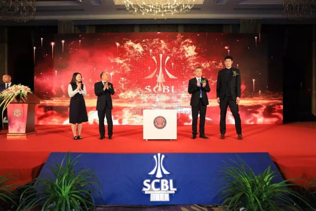 官宣 准者签约四川男子篮球联赛CBA冠军队长现身发布会!