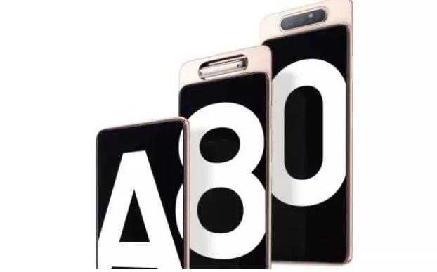 三星A系列旗舰A80国行将在5月29号上市预售价格3500元以内