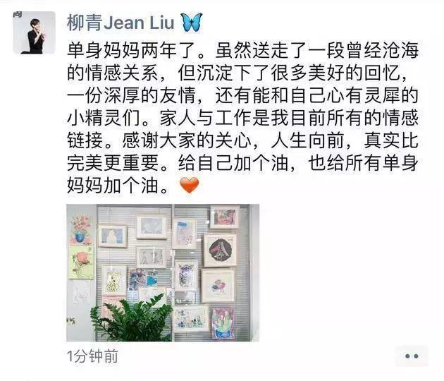 刘强东被起诉;滴滴柳青承认离婚;苹果高通和解 | 极客头条