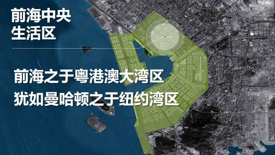 前海gdp2020_唐山排名28 2020上半年中国GDP百强榜出炉