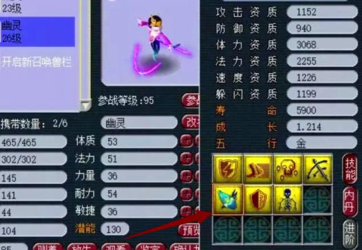 梦幻西游:梦幻还是游戏吗?俨然成了一个二手贩子的集散市场!