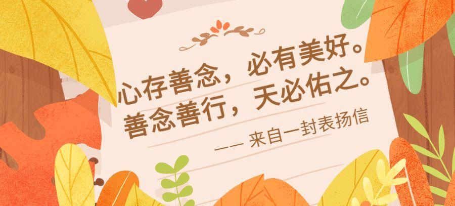 寻找暴雨中的华理小韩 —— 一封紧急寻人表扬信