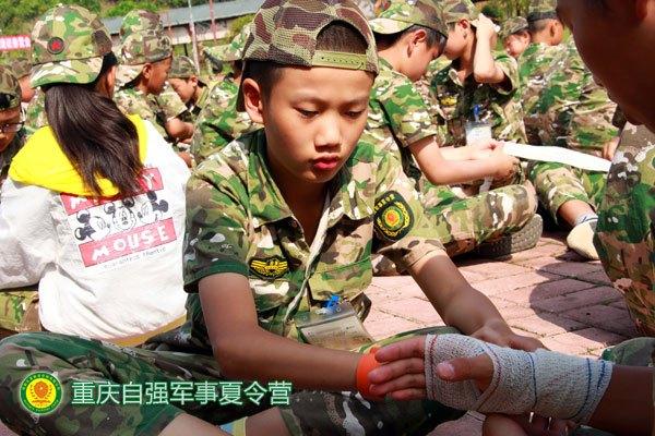 綦江自强夏令营提高孩子的组织、安排能力
