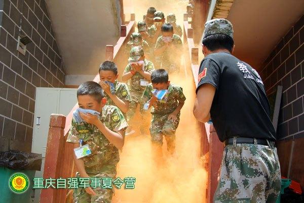 重庆巴南区自强夏令营重视孩子作风纪律的培养