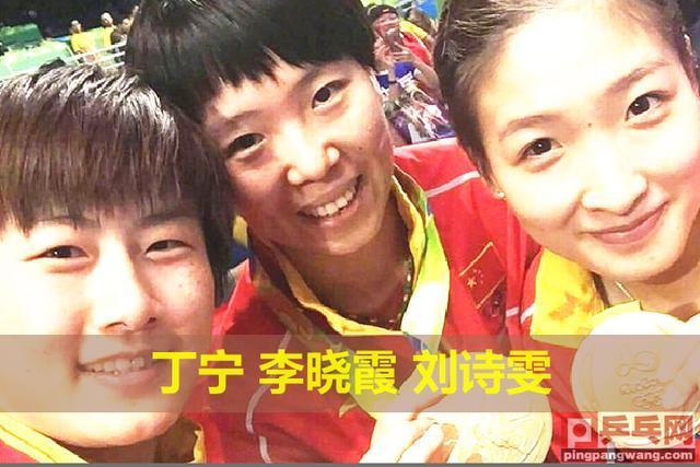 2020东京奥运乒乓球赛程揭晓,混双首现奥运,冠军最先产生