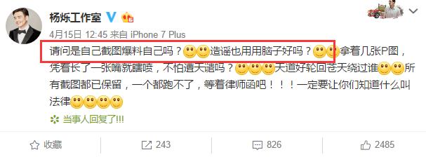 娱乐圈出轨季来了!除了许志安,张丹峰、杨烁曾经都是好男人形象 作者: 来源:糊说娱有料