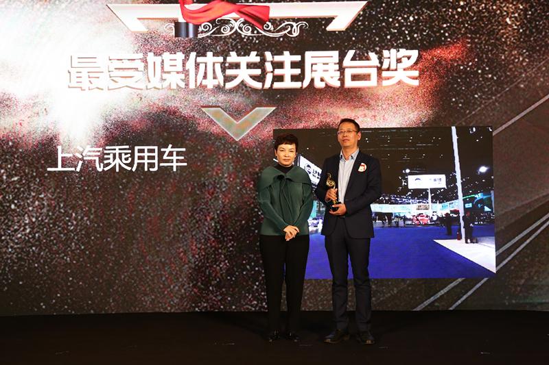 2019 奥斯卡 排行榜_共探汽车新未来 车坛奥斯卡 2019上海车展大奖榜单揭