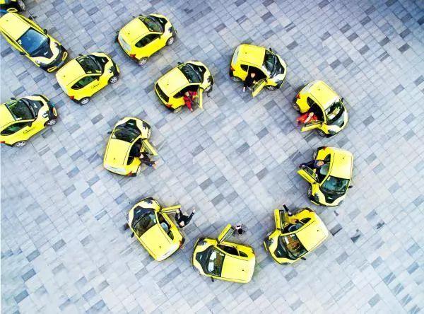 宁波亮出共享经济发展路线图!七大方向、四大工程!关乎我们生活!