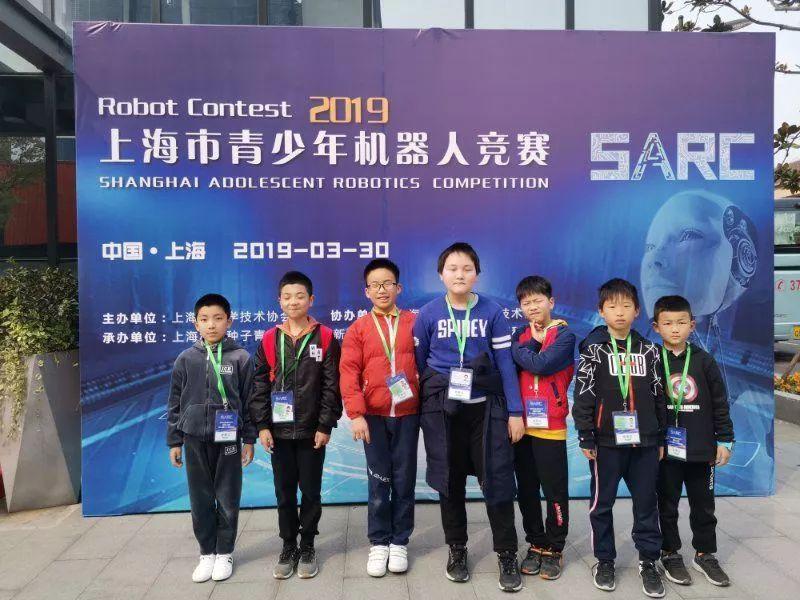 """【喜讯】青浦区创新屋战队在""""2019上海市青少年机器人竞赛""""获得佳绩"""