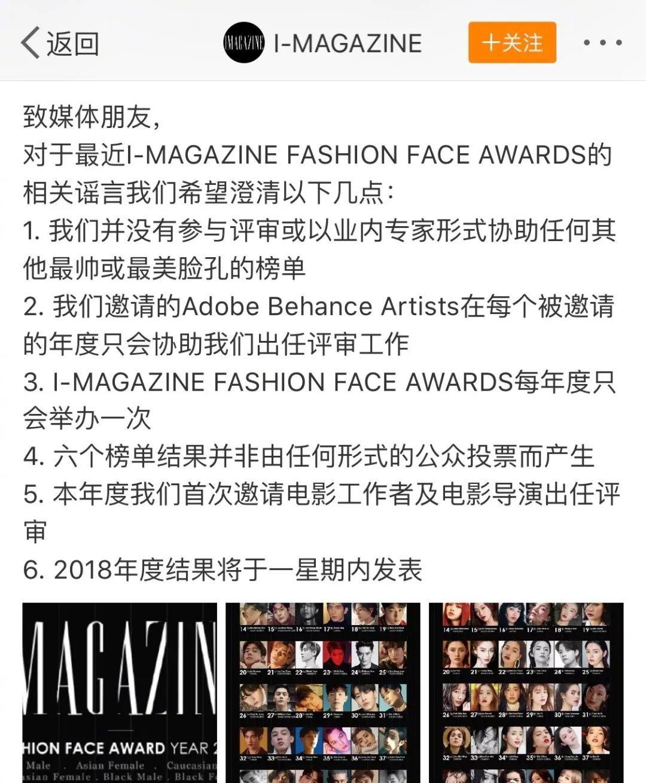 2018亚洲最时尚面孔榜单出炉,超模刘雯雎晓雯入榜!