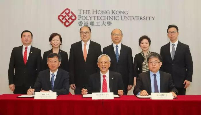 理大与河北省签订协议,合作推展培育交流、发展科技产业