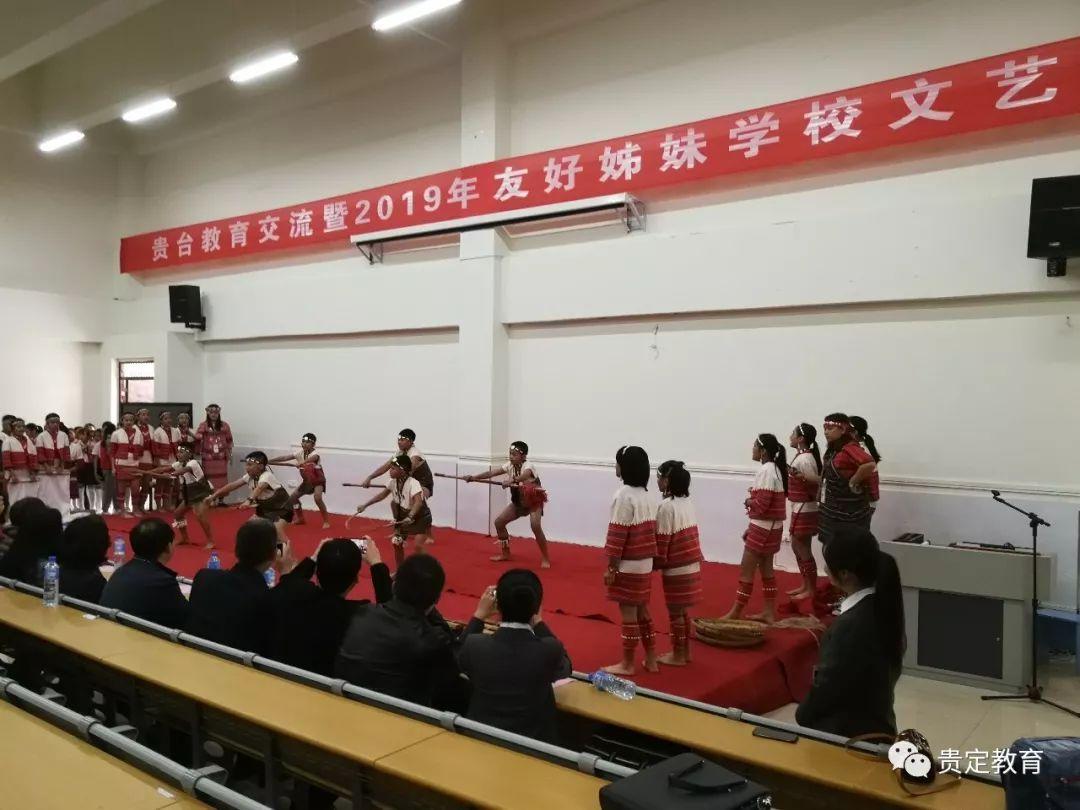2019台湾有多少人口_...表演 .(图 台湾 东森新闻云 记者 ) -排列五奇偶走势图彩
