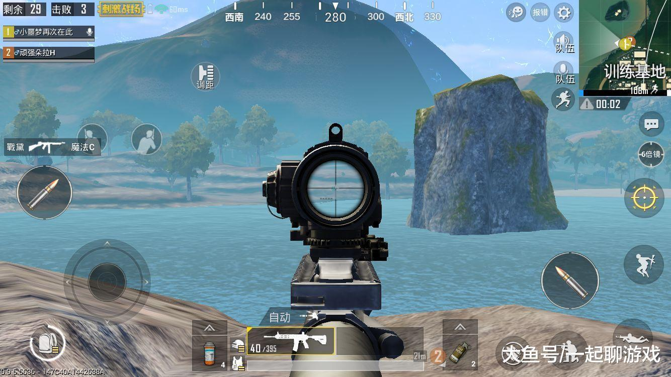 刺激战场 玩家发现 信号枪加工厂 有5把信号枪 附送坐标