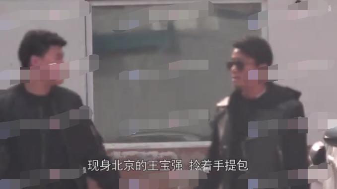 王宝强现身与俩男子热聊,造型如摇滚巨星,彻底斩断与马蓉瓜葛 作者: 来源:芒果捞娱乐学妹