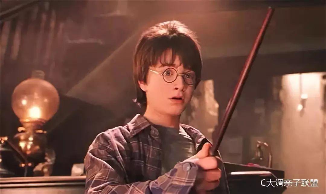 送你哈利●波特魔法,收获萌娃崇拜眼神!