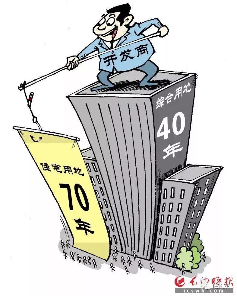 曝光!泰禹小区在综合用地建住宅出售,70年产权变为40年