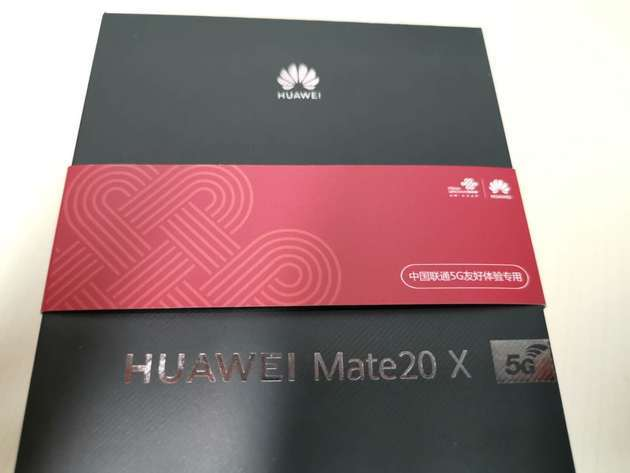中国联通首批5G体验手机到位 包括OPPO、vivo、华为、小米
