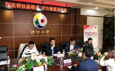 纳米盒百万新苗公益课堂开课启动仪式在重庆万州沙河小学举行