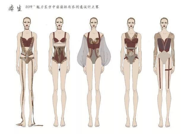 """2019""""魅力东方""""中国国际内衣创意设计大赛入围作品欣赏!"""
