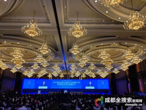 1947.85亿元!2019中外名企四川行58个项目现场集中签约