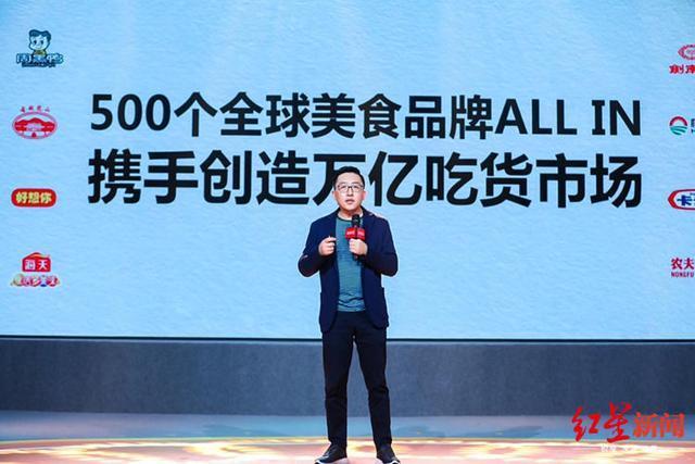 重庆八哥酸辣粉加盟费众少钱?几万元轻松创业