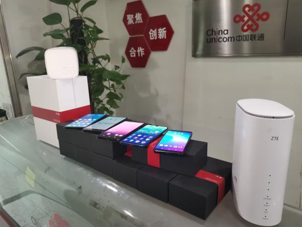 中国联通首批5G手机全部到位_终端