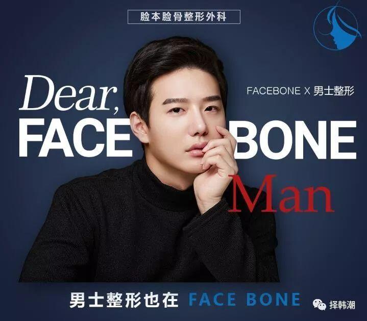 男神的时代已经来临,你还不知道脸本脸骨整形外科吗?