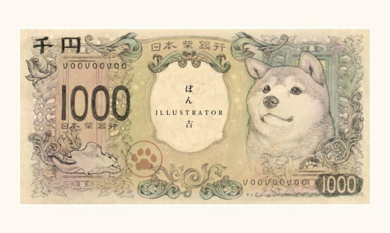 日本「令和」钞票重新设计,网民最希望发行的却是这款纸币
