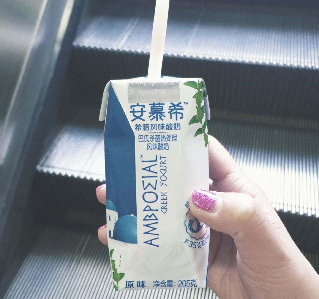 酸奶在什么时候喝好_女生最爱的4种酸奶,安慕希上榜,图3一般人舍不得自己买!_口感