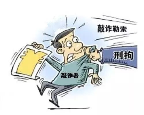 """用双胞胎身份打马虎眼 民警调取信息""""认出""""逃犯"""