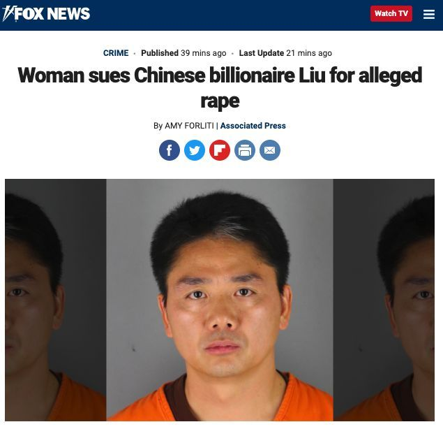 """刘强东被起诉!""""性侵案""""女主要求赔偿$5万美元,京东也被告"""