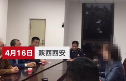 2019申论热点:西安奔驰女车主和解协议 维权获赞