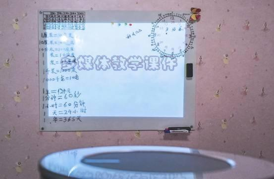 9b919a48d2bd4958ba22b6f435757c7a.jpeg