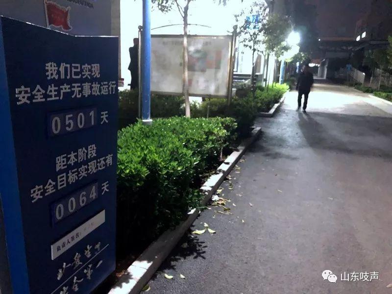"""致10死12伤齐鲁制药厂:曾上""""环保黑榜"""""""