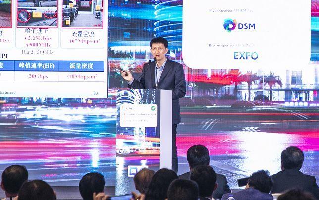 """中国固定宽带继续在全球领先,下一步""""双千兆""""_网络"""